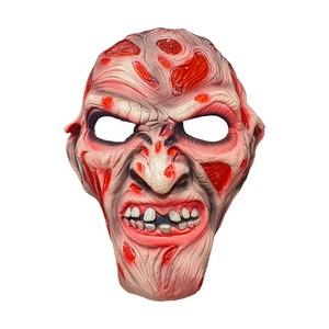 Máscara Assassino - Spook