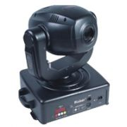 MOVING HEAD  250W 12 CANAIS STARLUX - VEJA VIDEO