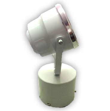 Luminária Externa tipo Spot para Lâmpada AR111 com Alojamento - Branco R-512