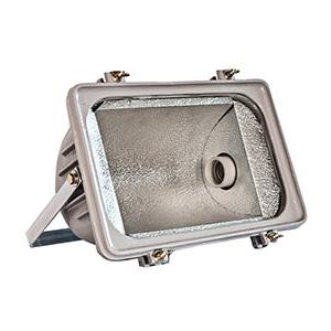 Refletor  250W Alumínio Fundido Soquete E-40