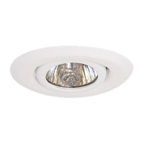 Spot de Embutir p/ Lâmpada Mini Dicróica - JPC - Ref. 555