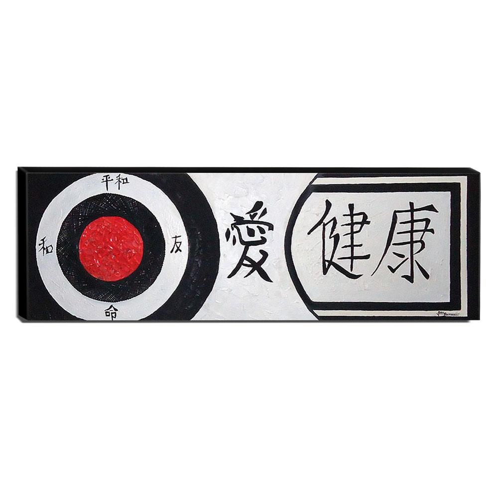 Quadro de Pintura Oriental 34x100cm-0961