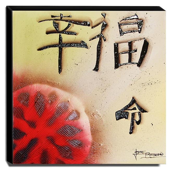 Quadro de Pintura Oriental 40x40cm-1264