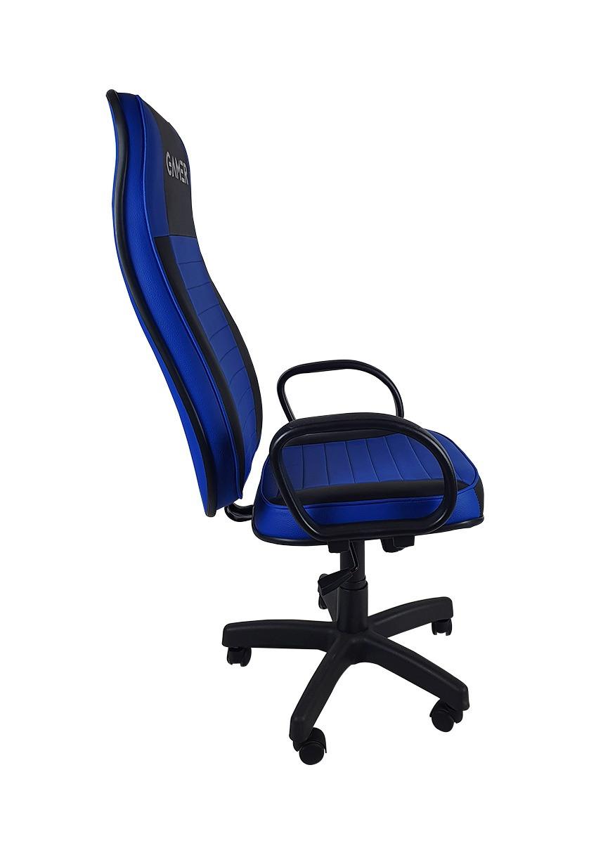 Cadeira Gamer Reclinável Base Giratória Prime  Nylon