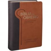 Bíblia do Obreiro /  Marrom - (ARA)