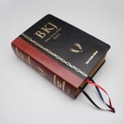 Bíblia King James 1611 de Estudo Holman - Marrom com Preta