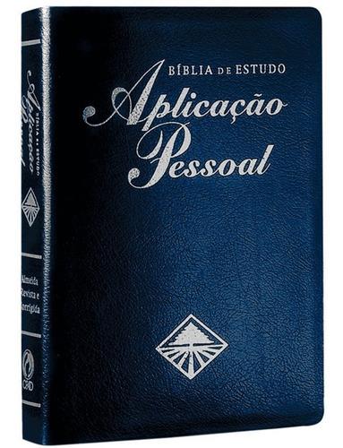 Bíblia de Estudo Aplicação Pessoal Grande / Azul - (ARC)  - Universo Bíblico Rs