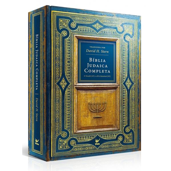 Bíblia Judaica Completa  capa dura  - Universo Bíblico Rs