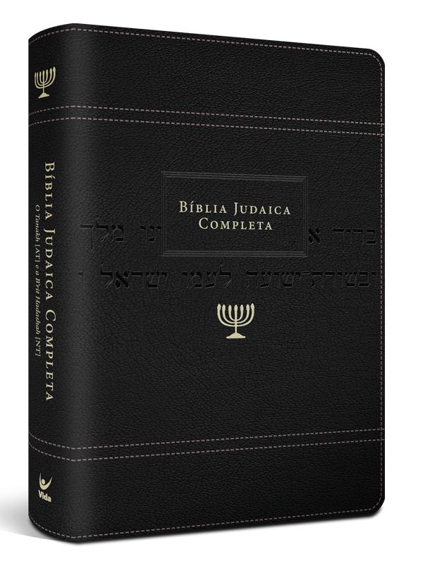 Bíblia Judaica Completa  capa onetone preta  - Universo Bíblico Rs