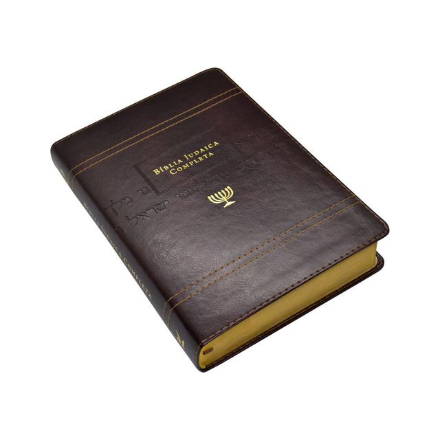 Bíblia Judaica  / Marrom  - Universo Bíblico Rs
