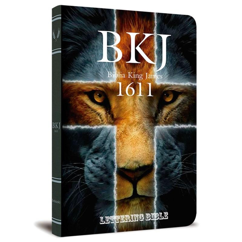 Bíblia King James 1611 Ultra Fina Lettering Bible   Letra Normal   Capa Leão Cruz  - Universo Bíblico Rs