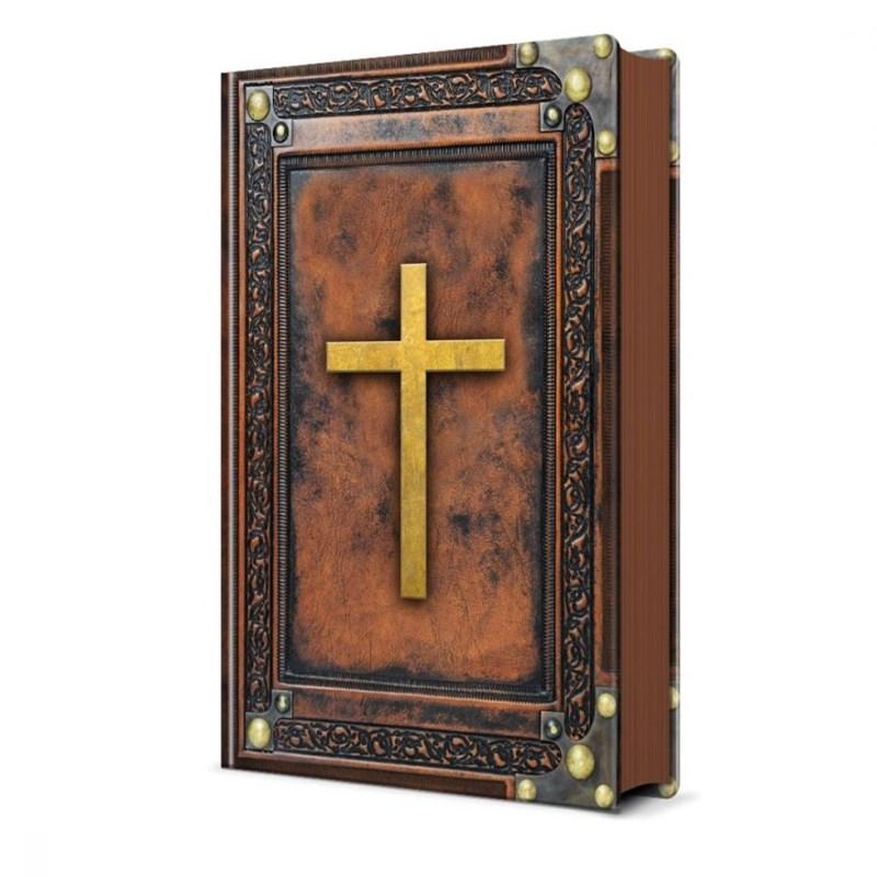 Biblia Sagrada Vintage Marrom   NVI   Letra Normal   Capa Dura Soft-Touch  - Universo Bíblico Rs