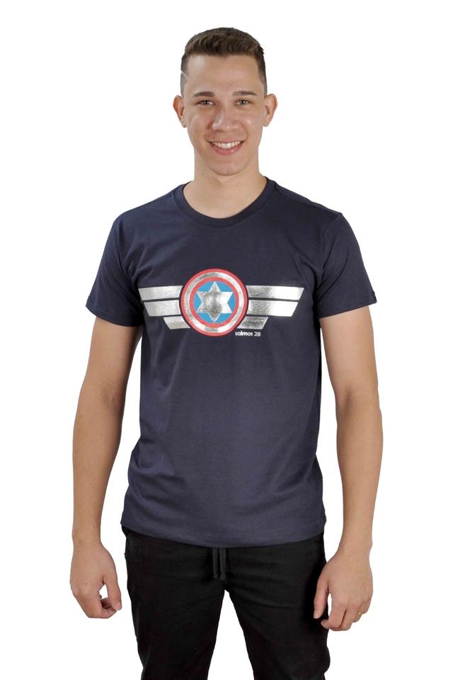 Camiseta Escudo / Azul escuro  - Universo Bíblico Rs