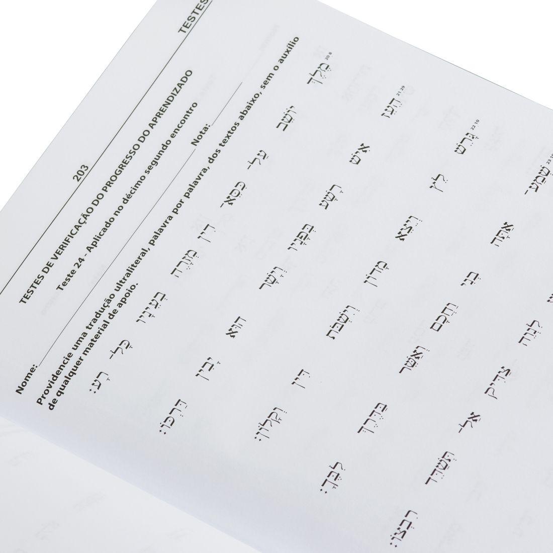 O Livro de Provérbios Analítico e Interlinear  - Universo Bíblico Rs