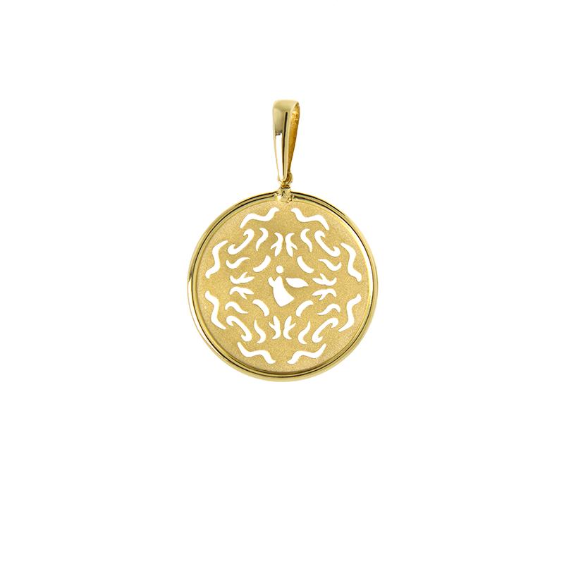 Pingente de Ouro Amarelo 18k Mandala