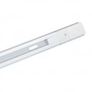 02 x Trilho Eletrificado Nordecor 1M 6054 Branco