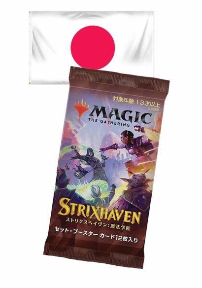 Set Booster Avulso Strixhaven (JAPONÊS) - Magic: The Gathering