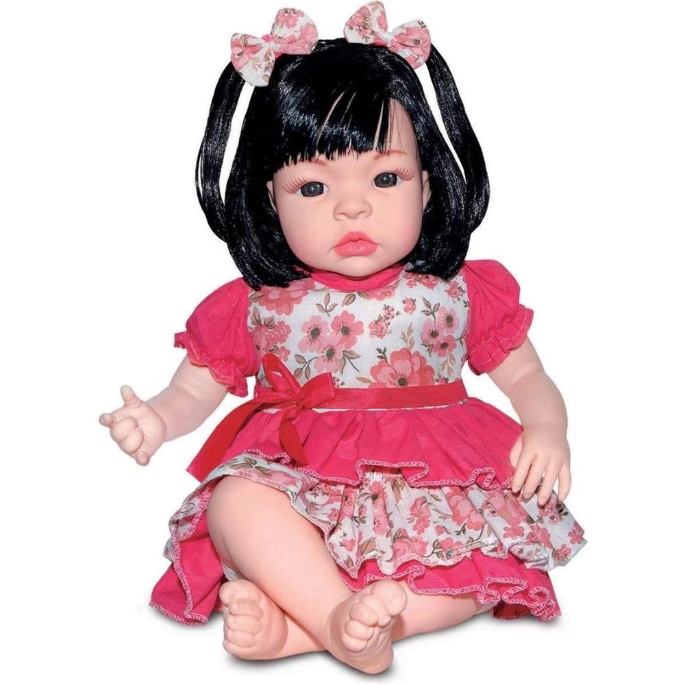 Boneca Baby Kiss Morena - Sid Nyl
