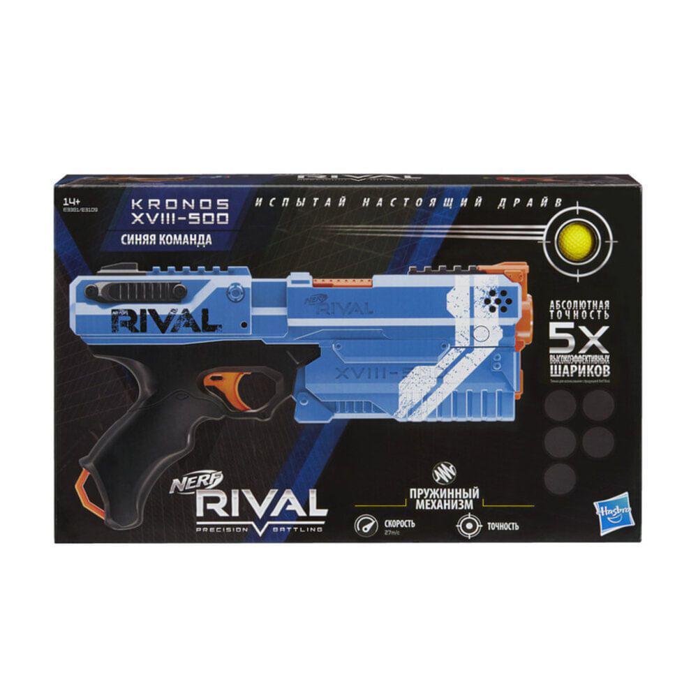 Lançador De Dardos - Nerf Rival - +14 - Kronos - Azul