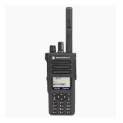 Radio Comunicador Dgp8550e Vhf