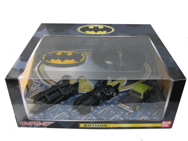 Batman - Set Bandai  - Hobby Lobby CollectorStore