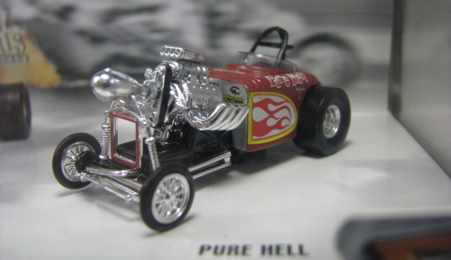 Hot Wheels 100% - Collector Set - Fuel Altereds - Vintage Drag  - Hobby Lobby CollectorStore