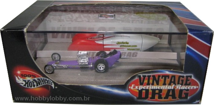 Hot Wheels 100% - Collector Set - Vintage Drag - Experimental Racers  - Hobby Lobby CollectorStore