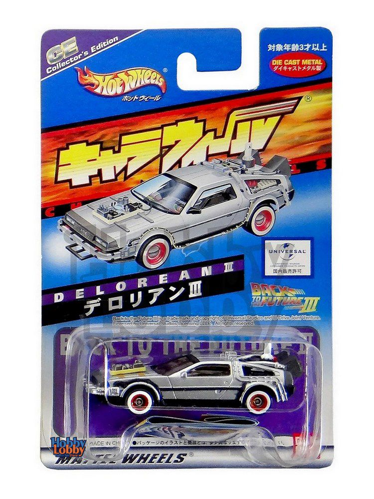 Hot Wheels - Bandai - Back to the Future III - Delorean