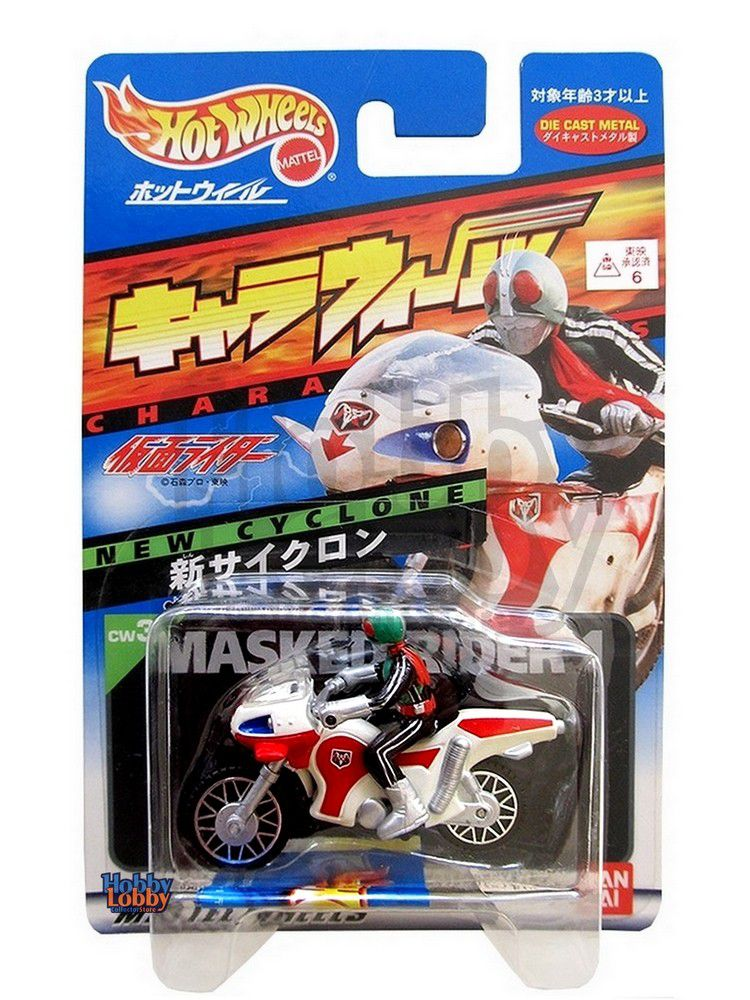 Hot Wheels - Bandai - Masked Rider 1 - New Cyclone