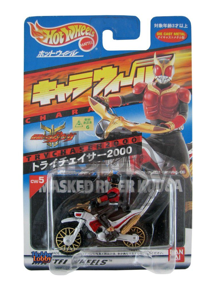 Hot Wheels - Bandai - Masked Rider Kuuga - Trychaser2000