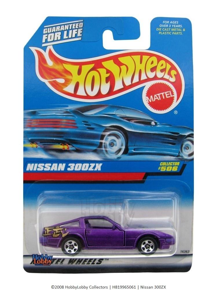 Hot Wheels - Coleção 1996 - Nissan 300ZX  - Hobby Lobby CollectorStore