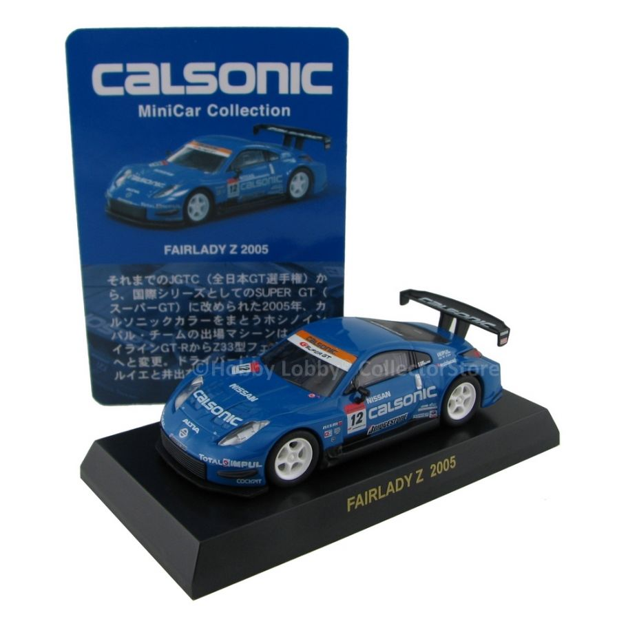 Kyosho - Calsonic Collection - Fairlady Z 2005  - Hobby Lobby CollectorStore