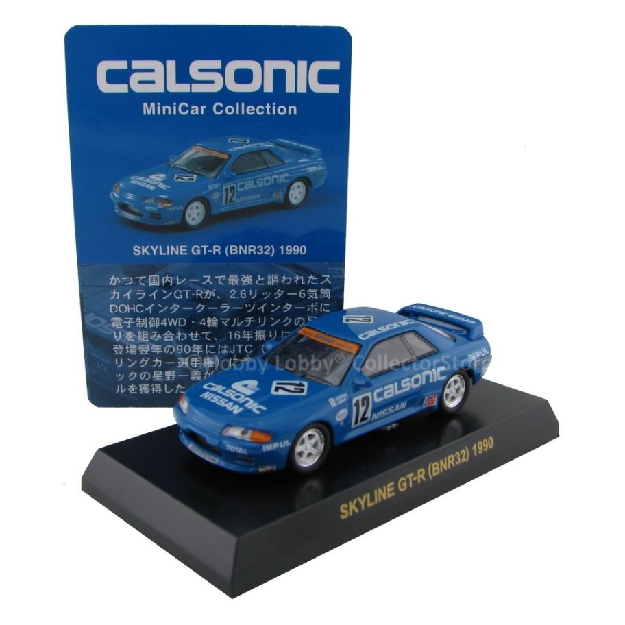 Kyosho - Calsonic Collection - Skyline GTS-R (BNR32) 1990