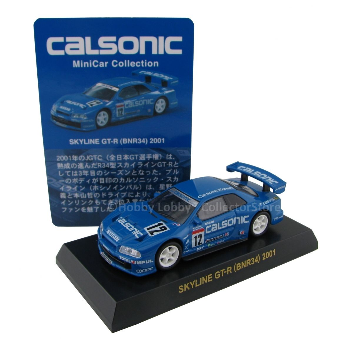Kyosho - Calsonic Collection - Skyline GTS-R (BNR34) 2001
