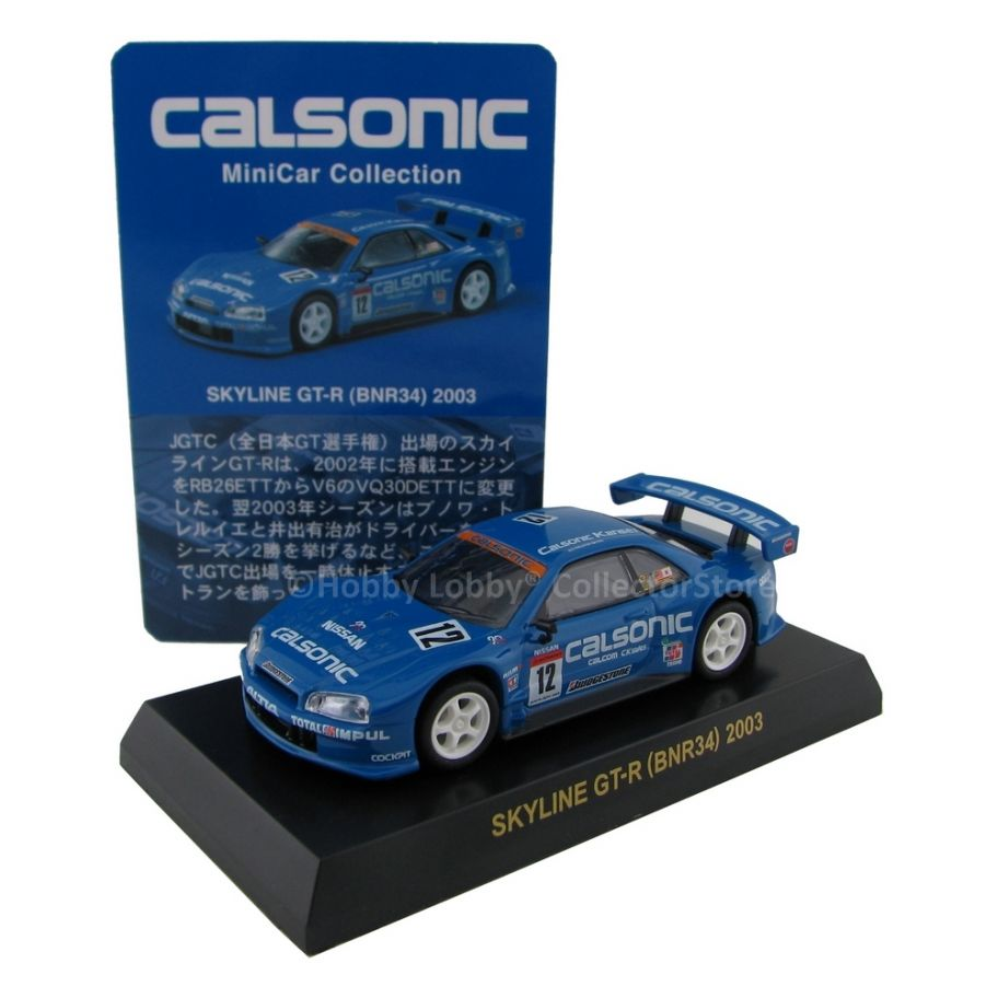 Kyosho - Calsonic Collection - Skyline GTS-R (BNR34) 2003  - Hobby Lobby CollectorStore