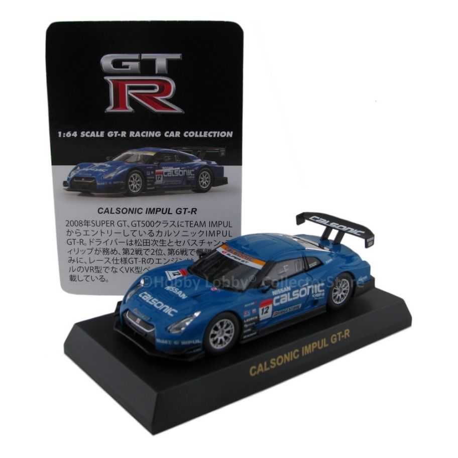 Kyosho - GT-R Racing Car - Calsonic Impul GT-R