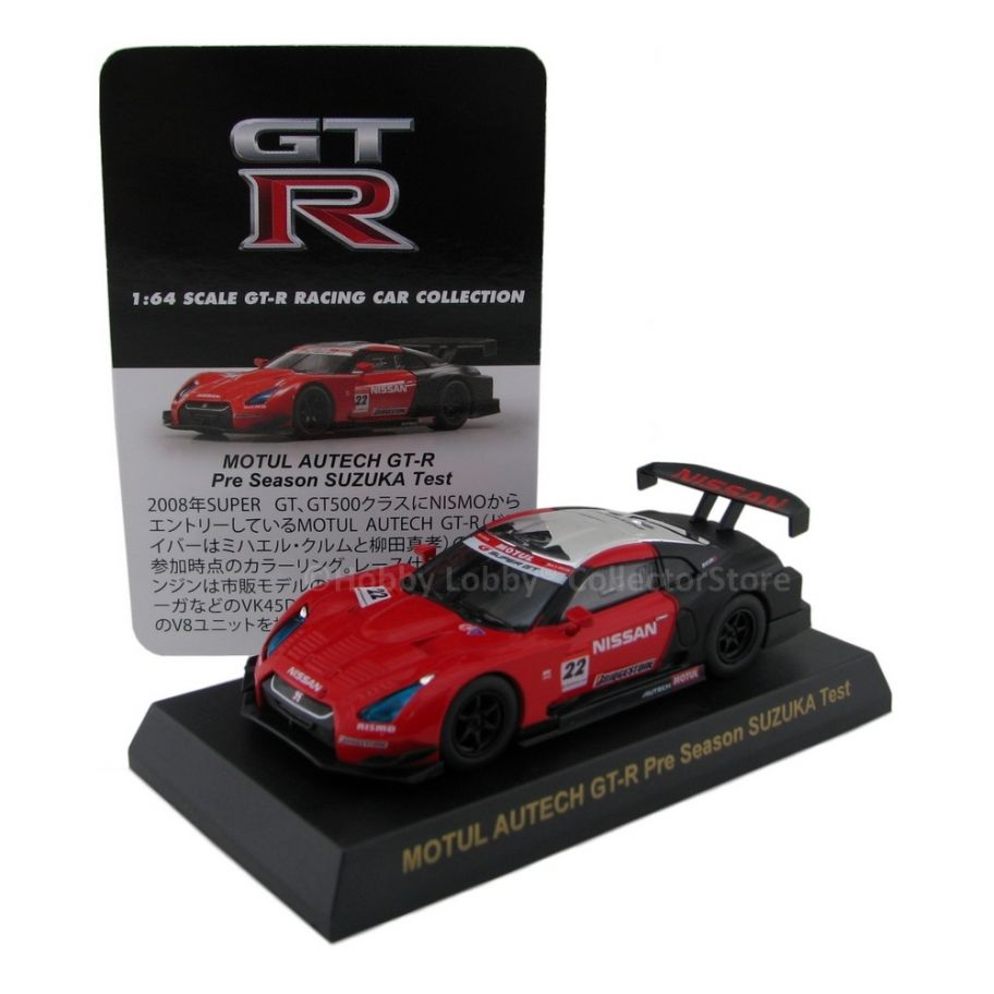 Kyosho - GT-R Racing Car - Motul Autech GT-R Pre Season SUZUKA Test