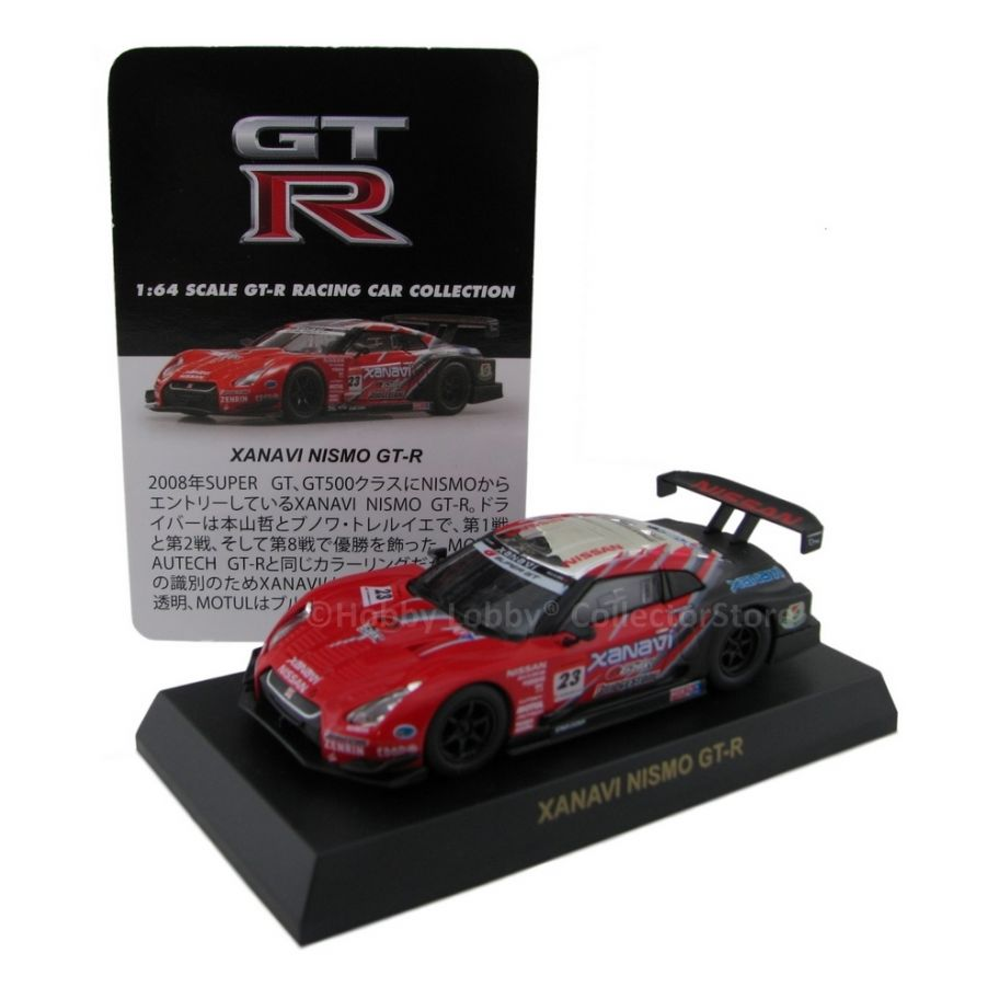 Kyosho - GT-R Racing Car - Xanavi Nismo GT-R
