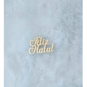 Aplique em acrílico espelhado - Feliz Natal 2 - 7cm (5 unidades) - Natal