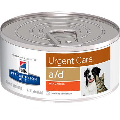 Ração Prescription Diet a/d Condições Críticas para Cães e Gatos - 156 g