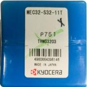 Fresa intercambiável de topo reto diâmetro de 32 mm haste cilíndrica de 32 mm regular, para pastilha BDMT11T3, referência MEC32-S332-11T - Kyocera