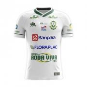 camisa oficial paragominas 2020 II