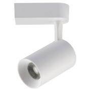 Spot Smart Trilho Eletrificado 7W 6500K Branco Blumenau