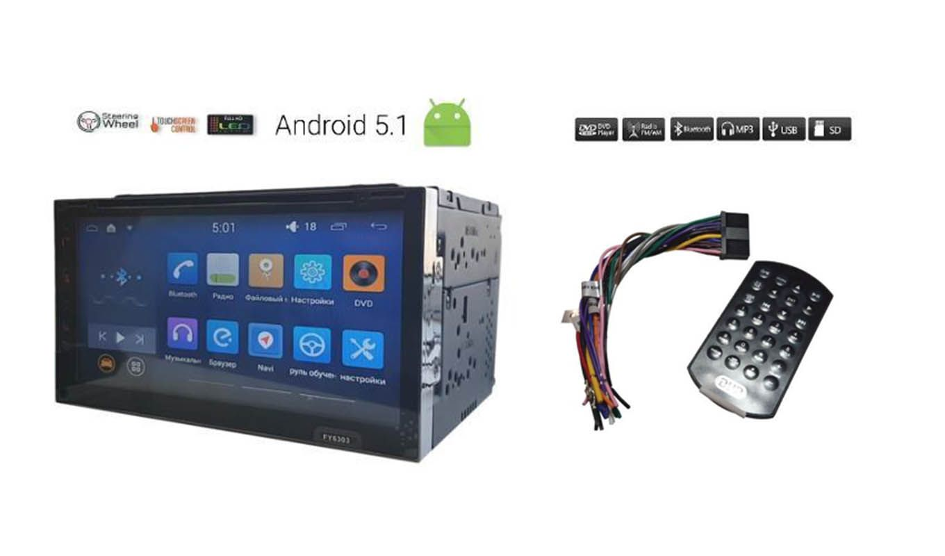 Central Multimidia Radio Automotivo Bluetooth Android 5.1 Usb Sd (82053)