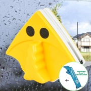Limpador de Vidro Magnético para Janela Vidraça Aquário Amarelo + Chaveiro CBRN18659