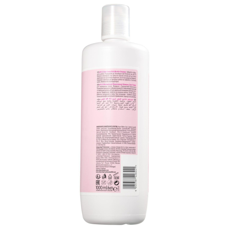 Schwarzkopf pH 4.5 Color Freeze - Shampoo Micelar Enriquecido 1L