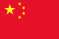 País de Origem: China