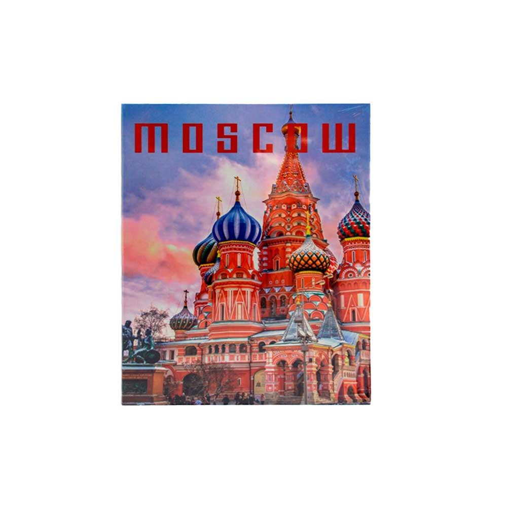 CAIXA LIVRO MOSCOW