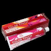 Tonalizante Wella Color Touch Louro Escuro Marrom 6/7