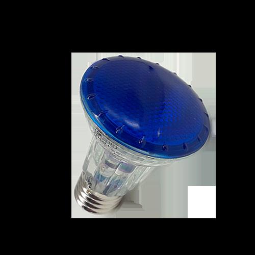 Lâmpada Halógena 50W Azul - (5 Pçs)